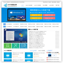 www.windows10zj.com的网站截图