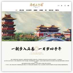 www.qingmings.com网站截图