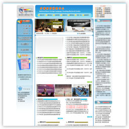 www.tefl-china.net的网站截图
