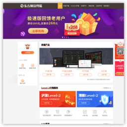 emdesk.eastmoney.com的网站截图