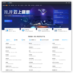 cloud.tencent.com的网站截图