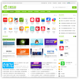 soft.shouji.com.cn的网站截图