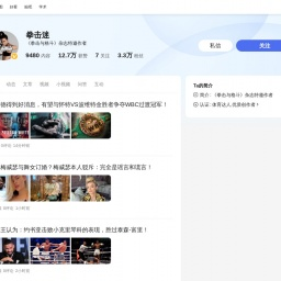 author.baidu.com网站截图