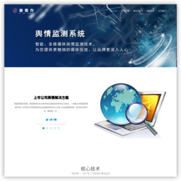 www.evimanager.com的网站截图