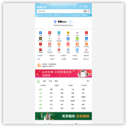 android.91.com的网站截图