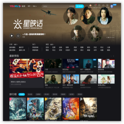 movie.youku.com的网站截图