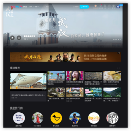 travel.youku.com的网站截图