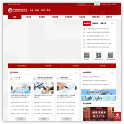 www.china-cba.net的网站截图