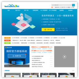 www.windows7en.com的网站截图