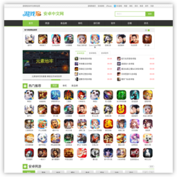 android.gamedog.cn的网站截图