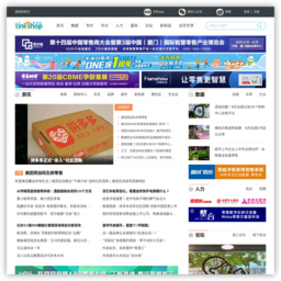 www.linkshop.com.cn网站截图