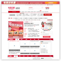 news.homekoo.com的网站截图