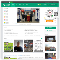 www.dingxing.cn的网站截图