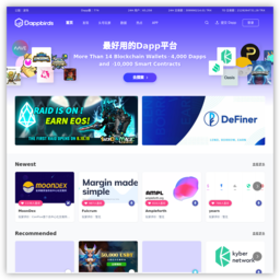 dappbirds.com网站截图