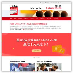 www.tubechina.net的网站截图